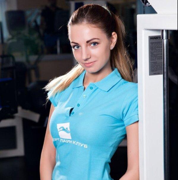 Иванова Евгения